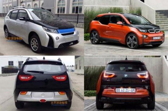 Китайски клонинг на BMW i3 три пъти по-евтин от оригинала