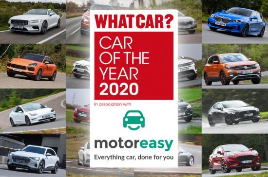 Организаторите на най-престижния автомобилен конкурс във Великобритания - What Car? Car of