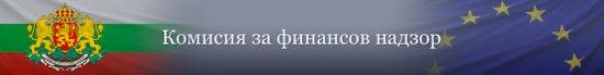 Комисията за финансов надзор прие днес на първо четене проект на
