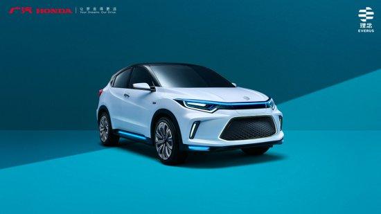 Изцяло субсидираната от Honda Motor компания Honda Motor (China) Investment представи