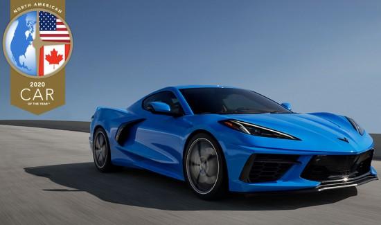 Организаторите на конкурса Автомобил на годината на Северна Америка обявиха, че новото