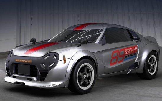 Снимка: Honda анонсира концептите си за автосалона в Токио