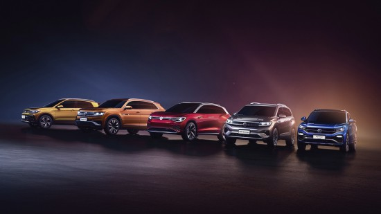Снимка: Volkswagen : SUV офанзива в Китай