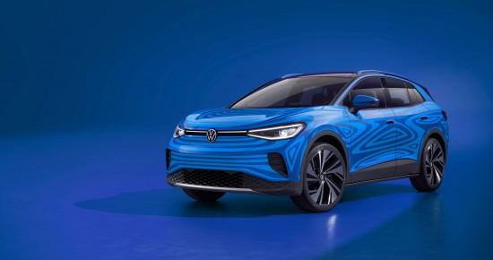 Днес Volkswagen разкри нови подробности за пъривя в историята си изцяло електрически
