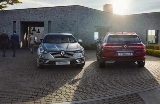 По-смел дизайн, благодарение на новия светлинен подпис Мултимедийна система Renault EASY LINK, управлявана