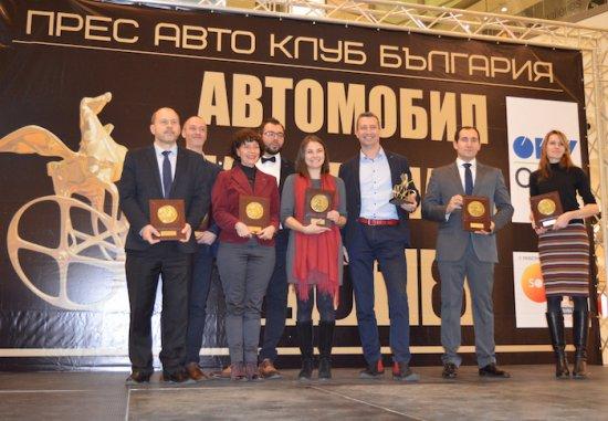 Тази вечер, по време на специално събитие, провело се в София