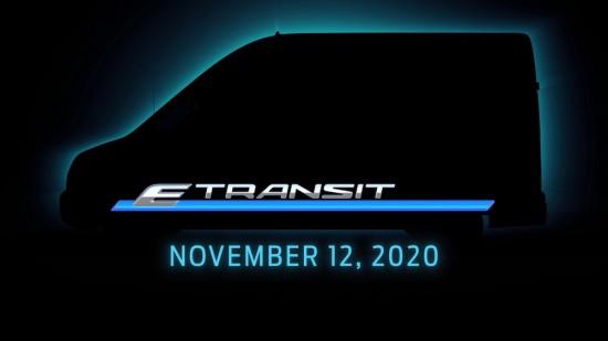 Днес Ford потвърди официално, че след 2 седмици- на 12 ноември,