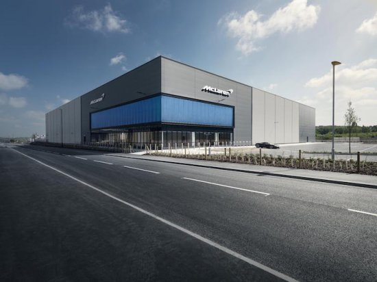 McLaren Automotive анонсира обновените си планове за развитие за следващите 7 години