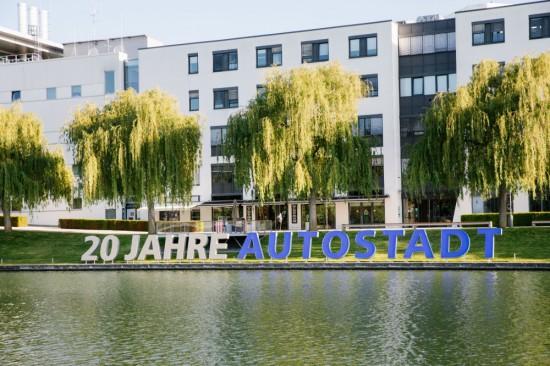 Autostadt е собственият тематичен парк на Volkswagen в местоположението на компанията във