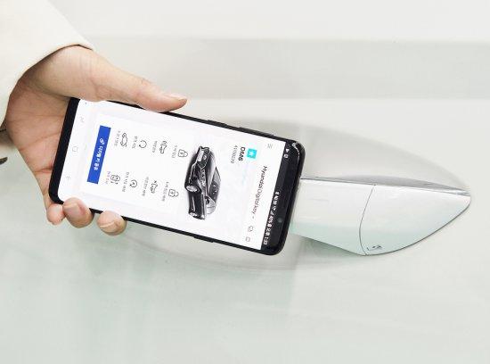 Hyundai Motor Group обяви, че компанията е разработила дигитален ключ, който