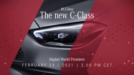 Днес Mercedes-Benz обяви, че премиерата на новата генерация C-Class ще бъде