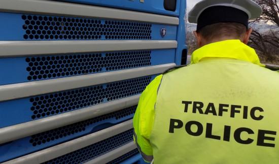 Приключи операцията за проверка на водачите на товарните автомобили и автобусите, състояла