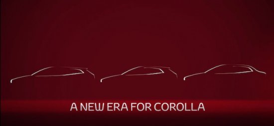 Toyota Motor Corporation обяви, че по време на международното изложение Guangzhou