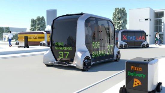 Toyota педстави на изложбата CES 2018 в Лас-Вегас концепт с име