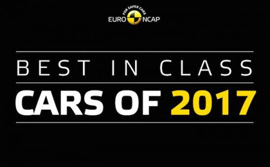 Независимата агенция Euro NCAP анонсира имената на новите за 2017 година
