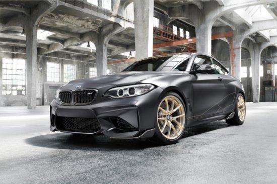 BMW обяви, че по време на тазгодишното издание на Goodwood Festival