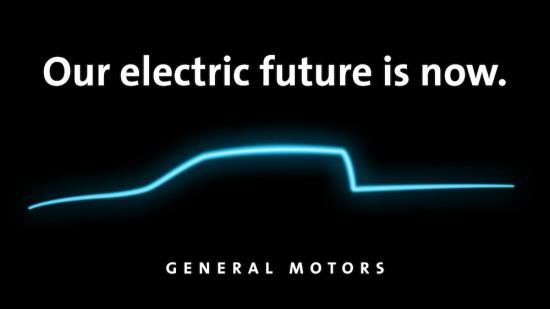 Днес американският автомобилен гигант General Motors обяви, че с инвестиция в