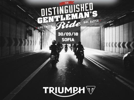 Triumph Bulgaria кани собствениците на класически мотоциклети да подкрепят каузата на райда