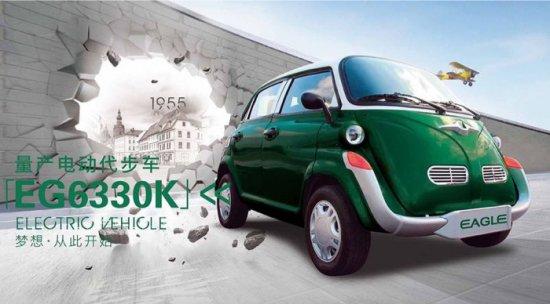 Култовият немски яйцевиден автомобил с влизане отпред от 50-е години на