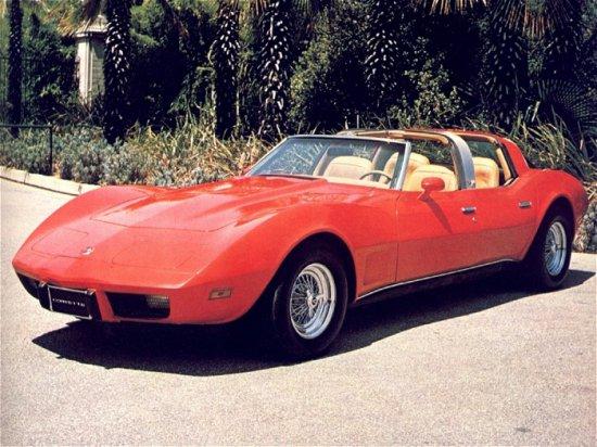 В САЩ е изкаран за продажба уникален седан Chevrolet Corvette, направен