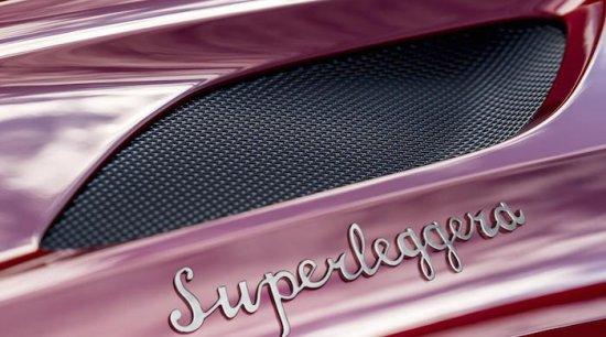 Легендарният производители на луксозни спортни автомобили Aston Martin обяви, че през лятото