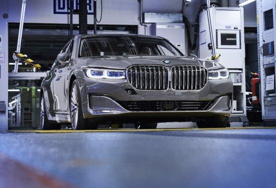 BMW обяви, че само преди няколко дни във фирмения комплекс на