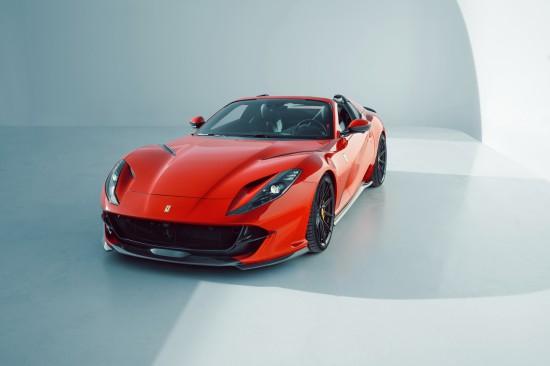 NOVITEC анонсира нова програма за продукт от портфолиото на Ferrari, като
