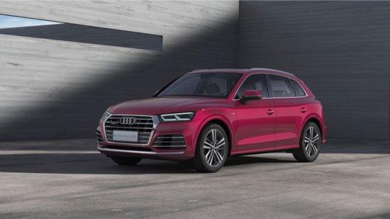 Audi използва международното изложение в Пекин, за да демонстрира Q5L- първото