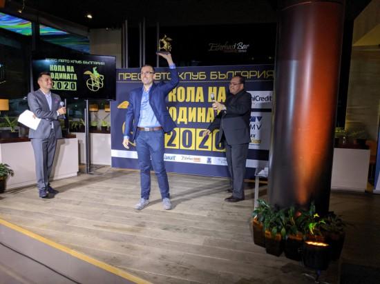 Тази вечер, в столичния Esterhasi Bar, се проведе финала на 23-то