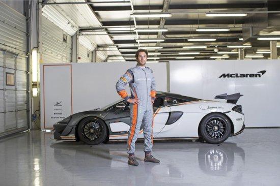 Sparco McLaren SP16+