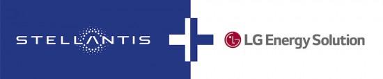 Stellantis и LG Energy Solution обявиха, че двете компании са подписали
