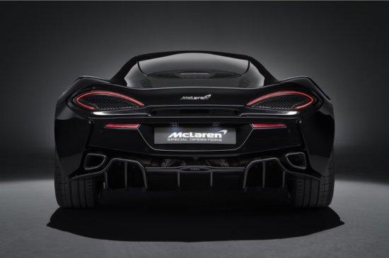 В края на миналата седмица McLaren анонсира новата специална лимитирана серия