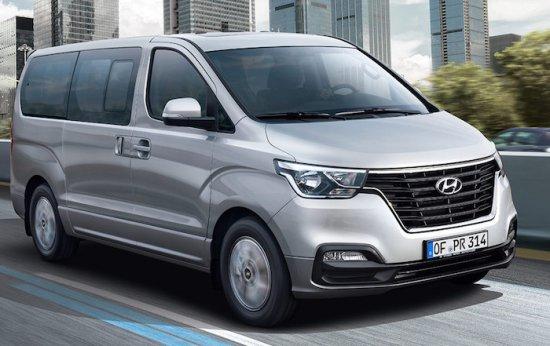 Hyundai нанесе сериозни промени по многофункционалния си модел H-1, като освен сериозно