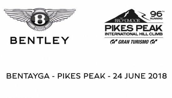 Bentley Motors ще запише първото си участие на легендарното високопланинско състезание Пайкс