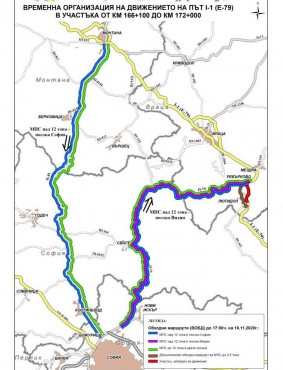 Заради изграждането на участъка между Ребърково и Лютидол от модернизирането на пътя