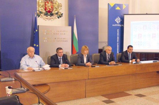 След заседание на МС, министерствата на вътрешните работи, на транспорта и