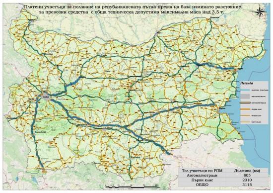 От 05,00 ч. на 1 март пътните превозни средства над 3,5