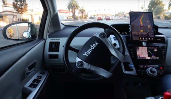Снимка: Руското робо-такси на Yandex в Лас Вегас