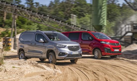 От малки автомобили до флагман, от бензинови и дизелови до електрически автомобили:
