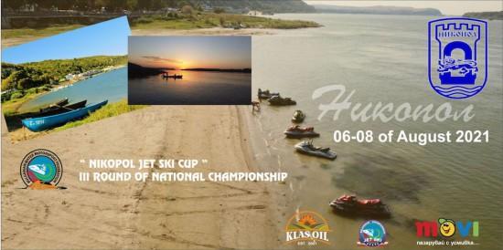За първи път джет ски състезание на река Дунав ще се
