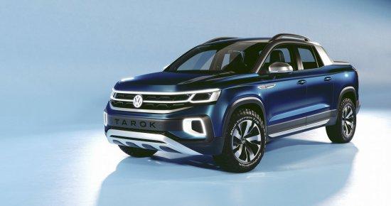 Днес Volkswagen разпространи първите официални изображения и подробности за новата концептуална разработка