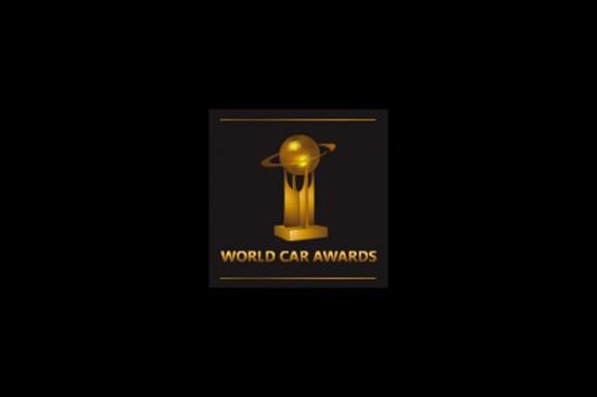Организаторите на международния конкурс Световен автомобил на годината обявиха първоначалния списък на
