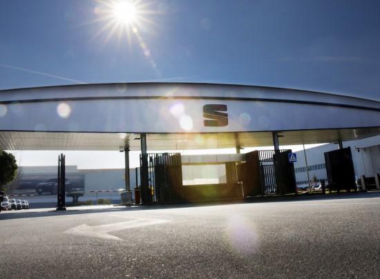 Испанският автомобилен производител SEAT обяви, че служителите на компанията ще получат рекорден