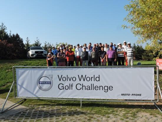 Голф турнирът с най-богата история в България Volvo World Golf Challenge