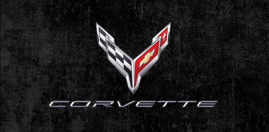 Днес Chevrolet обяви, че световната премиера на изцяло новото поколение на