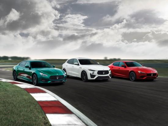 • Maserati разширява колекцията Trofeo: към Levante се присъединяват Ghibli и