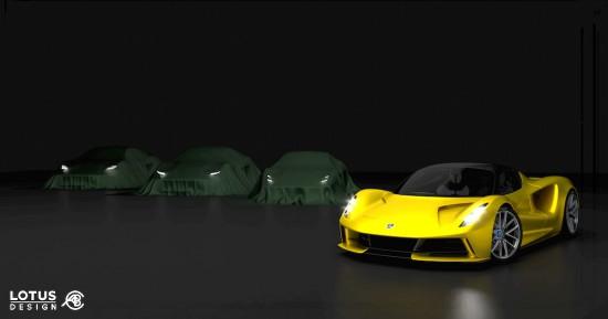 Lotus обяви, че бъдещето на компанията е свързано с пазарното лансиране