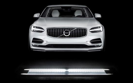 Инвестиционното подразделение на Volvo Cars- Volvo Cars Tech Fund, обяви, че