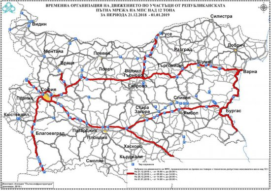 Снимка: На 1 януари от 14 ч. до 20 ч. се спира движението на камионите над 12 т по автомагистралите