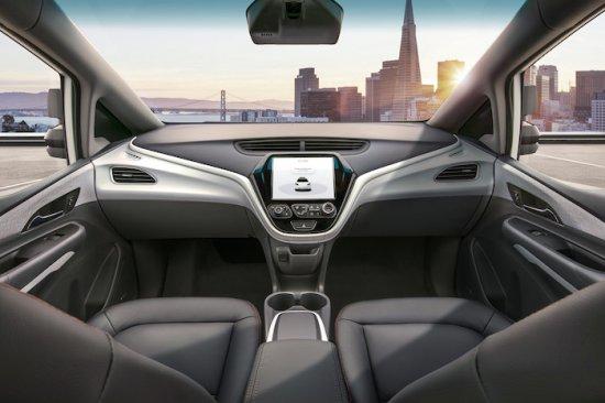 Днес автомобилният гигант General Motors разпространи първата снимка и видео на интериора